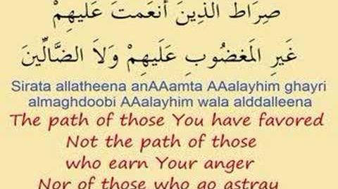 "Surat_Al-Fatiha_(_1)_""The_Opening"""