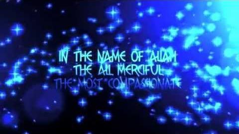 Qur'an_Surah_Al-Hashr