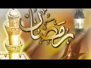 رمضان تجلى و إبتسم-بسام شمص-2