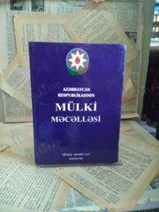 Azerbaycan Cumhuriyetinin Mülk Mecellesi.jpg