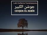Cevşen/Latin harflerine transkript