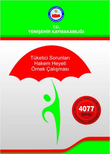 TSHH A4 sf 1