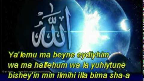 Ayatul_Kursi_(The_Verse_of_The_Throne)_Learn_it_Arabic_and_English_Translation