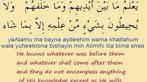 Ayat_Al_Kursi_(2_255)_The_Verse_of_the_Throne_w_Hamza_Yusuf