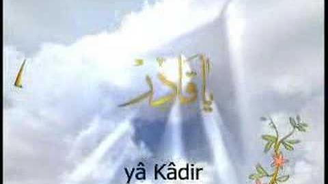 Esmaül_hüsna,_Dini,_din,_İslam,_Türkiye,