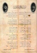 İstiklal marşı osmanlıca 5 guruş