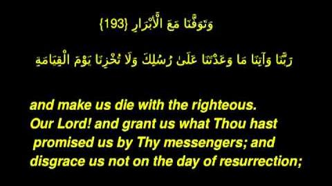 Sheikh_Mustafa_Ismail_Surah_Ale-Imran_(Syria_1950s)