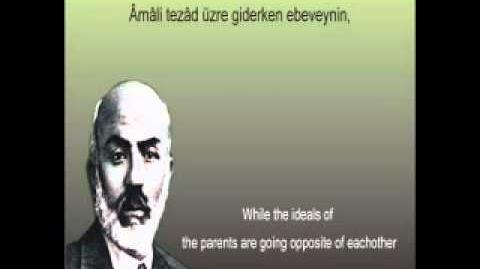 Merhum_İbrahim_Bey-_mehmet_akif_ersoy_-_safahat_-_yusuf_ziya_özkan