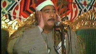 Sheikh_Abdulmunim_Tukhi,_Surah_Anbiya_3