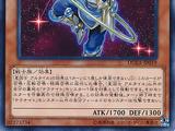 Satellarknight Altair