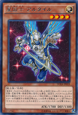 Satellarknight Altair