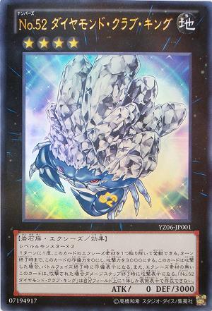 Number 52: Diamond Crab King