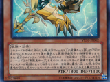 SZW - Fenrir Sword