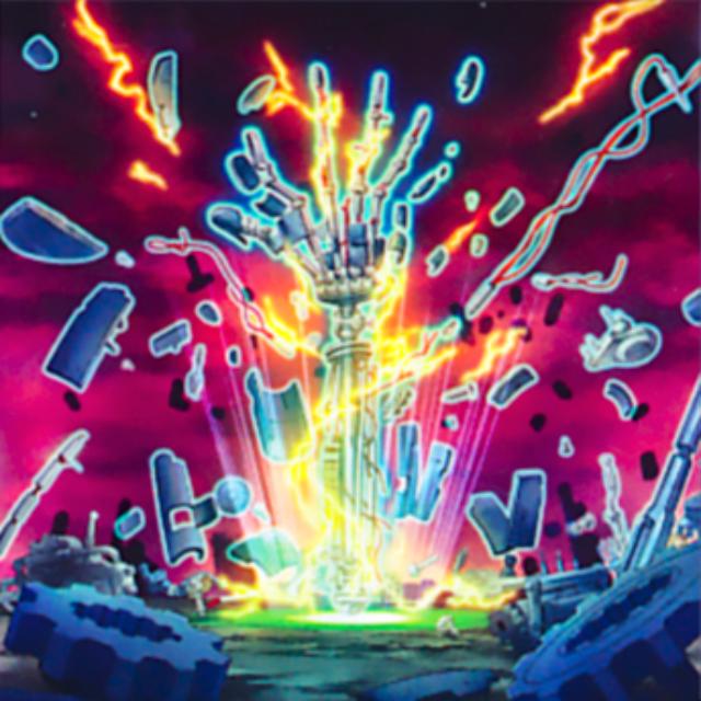 Ancient Gear Reborn (anime)
