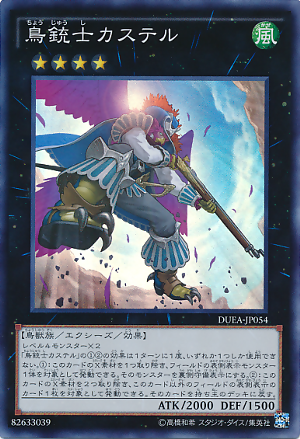 Castel, the Skyblaster Musketeer