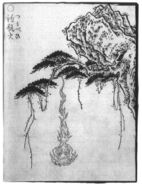 Tsurubebi-sekien
