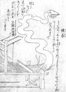 SekienHatahiro