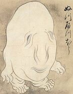 Suushi Nuppeppo