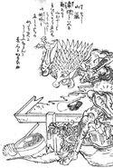 SekienYama-oroshi