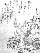 SekienHakanohi