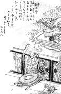 SekienShogoro