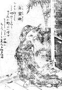 SekienTsuno-hanzo