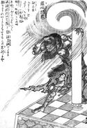 SekienRashomon-no-oni