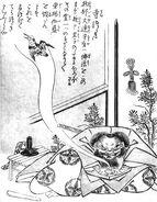 SekienTeratsutsuki