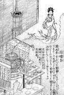 SekienHangonko