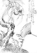 SekienUshiro-gami