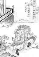 SekienHososhi