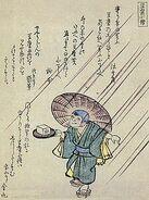 220px-Masasumi Tofu-kozo