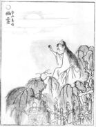 Yurei-sekien
