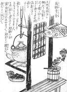 SekienMorinji-no-kama