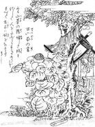 SekienFurutsubaki-no-rei