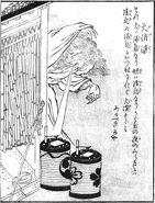 SekienHikeshibaba