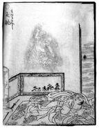 Makuragaeshi-sekien