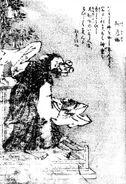 SekienSuzuhiko-hime