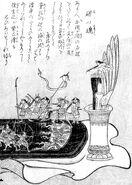 SekienSuzuri-no-tamashi