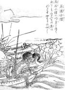 SekienGangi-kozo