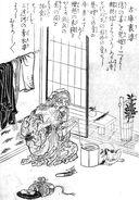SekienKokuri-baba