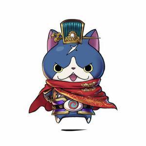 Hovernyan Cao Cao