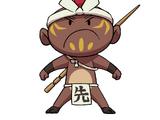 Tanbo