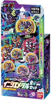 DX Yo-kai Y Medal Initiation Box.jpg