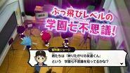 【PV3】『妖怪学園Y ~ワイワイ学園生活~』学園の謎を解き明かせ!篇-1
