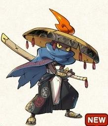 Masamune Shuu Tai