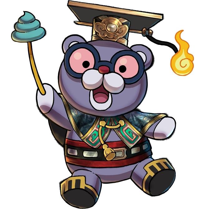 Unchikuma Koshi