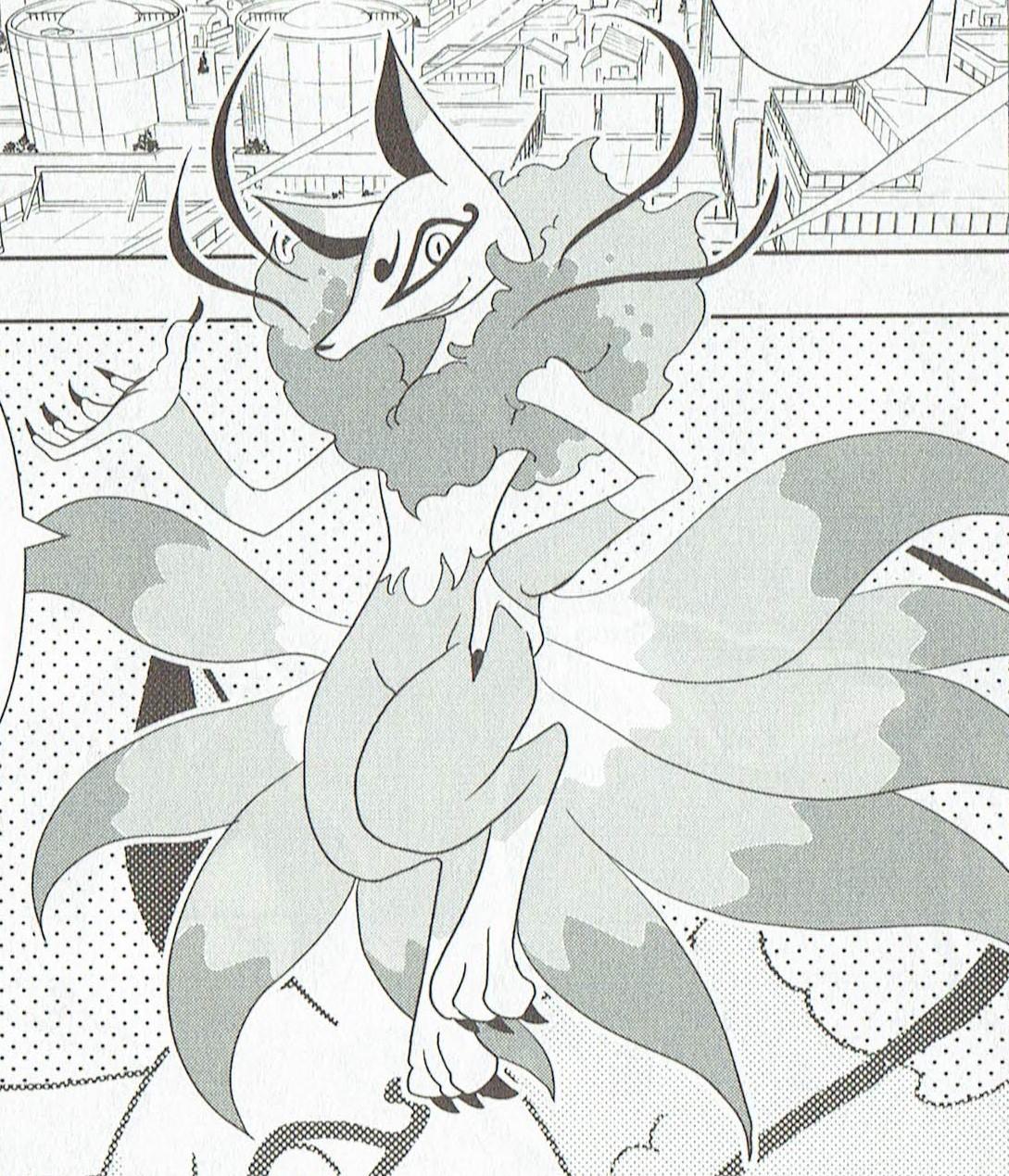 Kyubi (manga)
