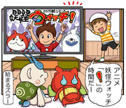 YW!Reference4Koma.png