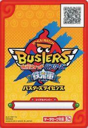 BlastersLicense.jpg